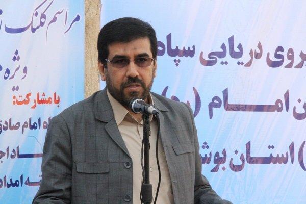 خودکفایی 1107 مددجو کمیته امداد استان بوشهر