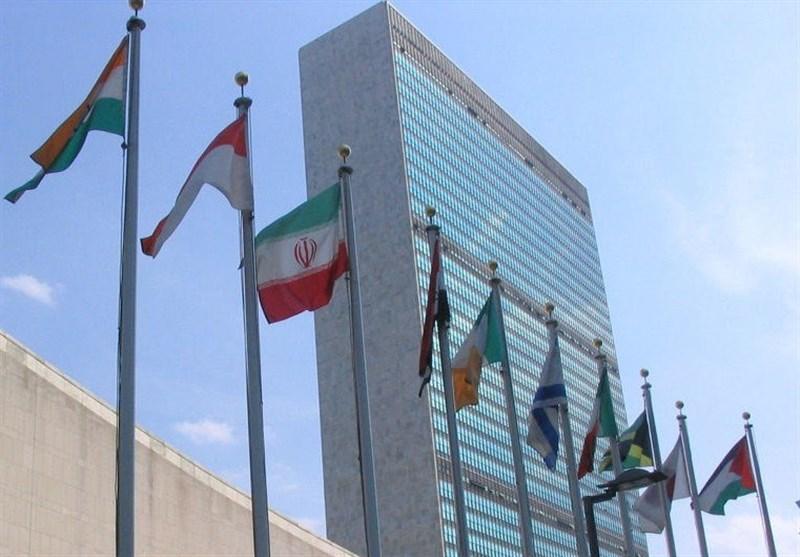 شروع نشست کمیسیون مشترک برجام در سازمان ملل