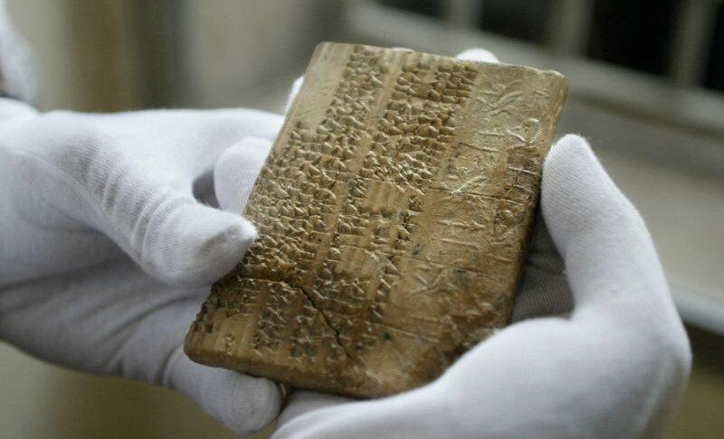 بیش از 1700 لوح تخت جمشید به کشور باز گردانده شدند