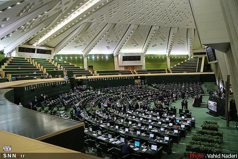 مجلس، مدارس را دولتی و غیردولتی کرد